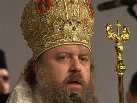 Episcopul_Timotei_Aioanei