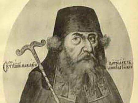 Paul-De-Alep
