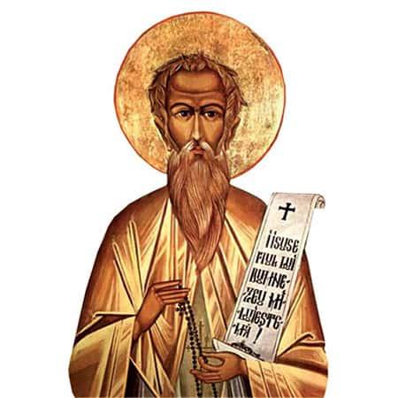 Sf-Antonie-Iezer