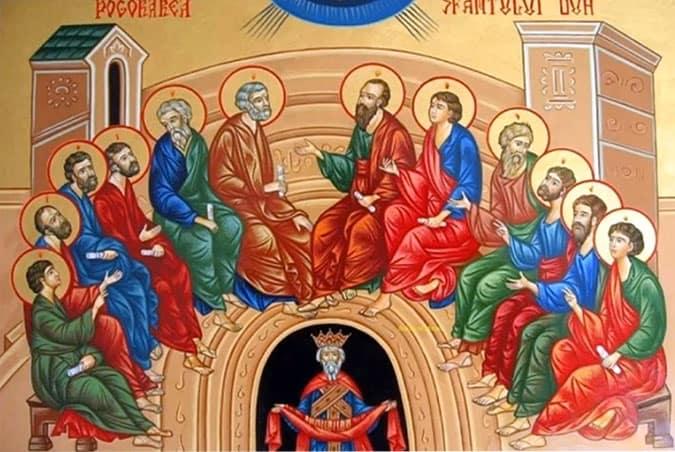 Pogorârea Sfântului Duh - Rusaliile
